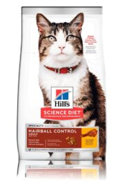Hill´s hairball control